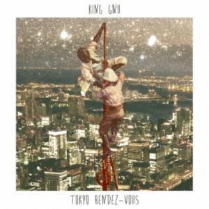 CD/King Gnu/Tokyo Rendez-Vous