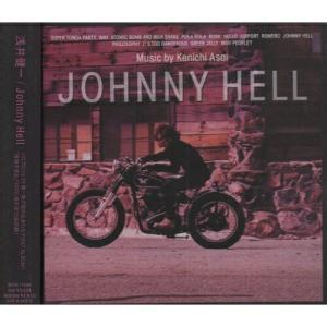 Johnny Hell (通常盤) 浅井健一 発売日:2006年9月27日 種別:CD