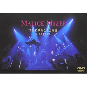 ★DVD/MALICE MIZER/merveilles l'espace|サプライズweb
