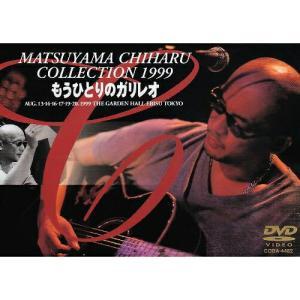 DVD/松山千春/MATSUYAMA CHIHARU COL...