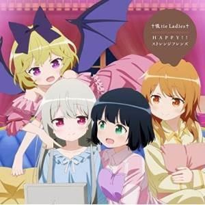 †吸tie Ladies†/HAPPY!!ストレンジフレンズ アニメ 発売日:2018年10月31日...