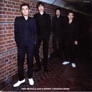 カサノバ・スネイク (HQCD) ミッシェル・ガン・エレファント 発売日:2009年3月18日 種別...