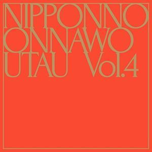 NIPPONNO ONNAWO UTAU Vol.4 (紙ジャケット) (初回生産限定盤) Naka...