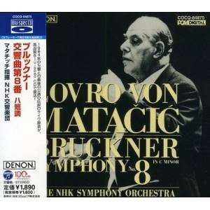 CD/ロヴロ・フォン・マタチッチ/ブルックナー:交響曲第8番 ハ短調 (Blu-specCD)