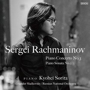 CD/反田恭平/ラフマニノフ:ピアノ協奏曲第3番/ピアノ・ソナタ第2番 (UHQCD) サプライズweb
