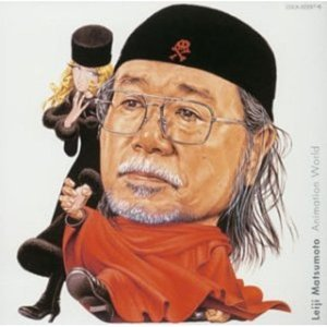 CD/オムニバス/松本零士の世界