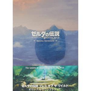 CD/ゲーム・ミュージック/ゼルダの伝説 ブレス オブ ザ ワイルド オリジナルサウンドトラック (通常盤)