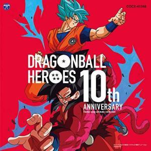 CD/Dragon Soul/ドラゴンボールヒーローズ 10th Anniversary テーマソングアルティメットコレクション|サプライズweb