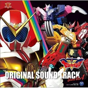 CD/渡辺宙明 大石憲一郎/機界戦隊ゼンカイジャー オリジナル・サウンドトラック サウンドギア1|サプライズweb
