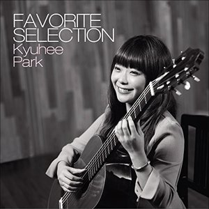 CD/朴葵姫(パク・キュヒ)/FAVORITE SELECTION (CD+DVD)