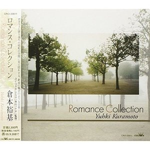 CD/倉本裕基/ロマンス・コレクション