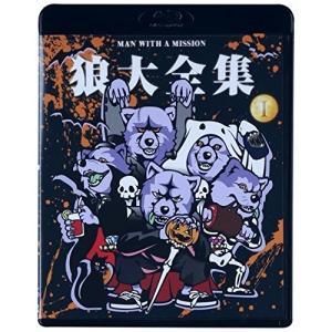 【大特価セール】 BD/MAN WITH A MISSION/狼大全集 I(Blu-ray)|surpriseweb