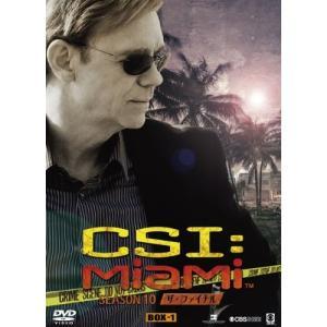 【大特価セール】 DVD/海外TVドラマ/CSI:マイアミ シーズン10 ザ・ファイナル コンプリートDVD BOX-1|surpriseweb