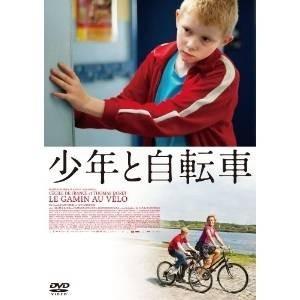 DVD/洋画/少年と自転車