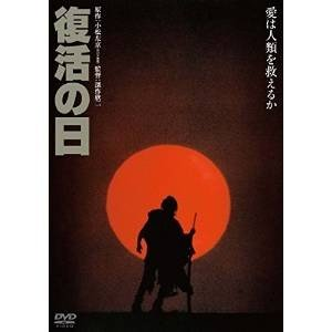 DVD/邦画/復活の日|surpriseweb