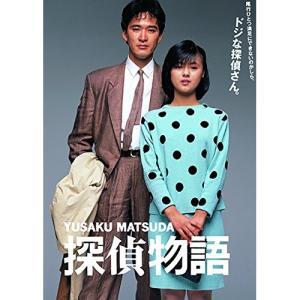 DVD/邦画/探偵物語