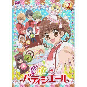 夢色パティシエール 2 キッズ 発売日:2010年4月7日 種別:DVD  こちらの商品につきまして...