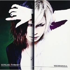 CD Endgam∃ × GENGAH. YGGDRASILLの商品画像