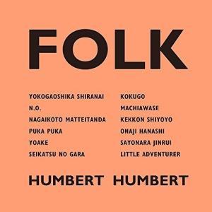 CD/ハンバートハンバート/FOLK (通常盤)