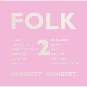 CD/ハンバートハンバート/FOLK 2 (通常盤)