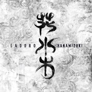 CD/GADORO/花水木