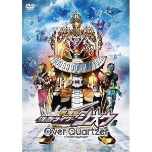 【取寄商品】DVD/キッズ/劇場版 仮面ライダージオウ Over Quartzer (通常版)