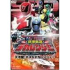 ★DVD/キッズ/特捜戦隊デカレンジャー VOL.2の関連商品6