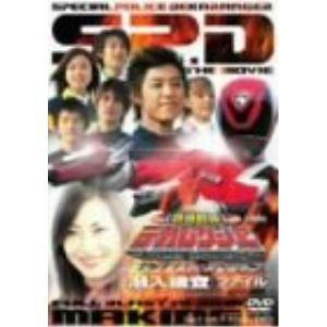 ★DVD/キッズ/特捜戦隊デカレンジャー T...の関連商品10