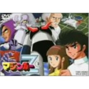 ★DVD/TVアニメ/マジンガーZ VOL.1の関連商品8