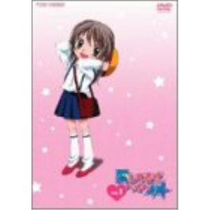 ■タイトル:愛してるぜベイベ★★ VOL.1 ■アーティスト:キッズ (槙ようこ、藤田大助、黒葛原未...