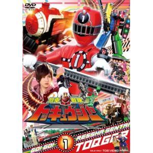 【大特価セール】 DVD/キッズ/烈車戦隊トッキュウジャー VOL.1|surpriseweb