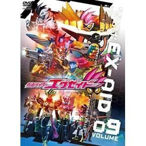 ★DVD/キッズ/仮面ライダーエグゼイド VOLUME09...