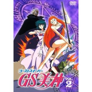 【大特価セール】 DVD/TVアニメ/GS美神 VOL.2|surpriseweb