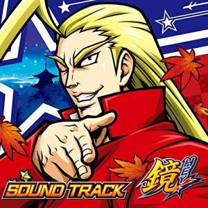 CD/ゲーム・ミュージック/HEY!鏡サウンドトラック