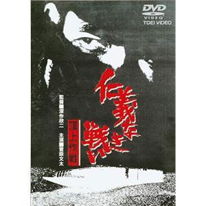★DVD/邦画/仁義なき戦い 頂上作戦 (廉価版)の商品画像