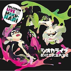 CD/シオカラーズ/SPLATOON LIVE...の関連商品9