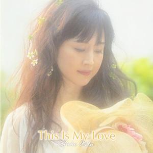 CD/相田翔子/This Is My Love