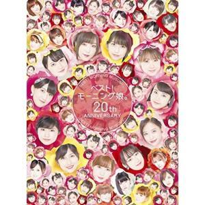 CD/モーニング娘。'19/ベスト!モーニング娘。 20th Anniversary (2CD+Bl...