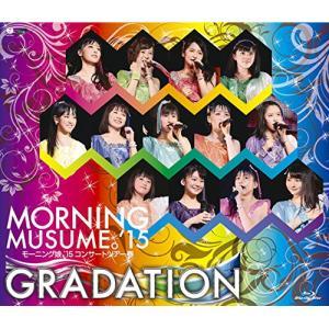 ■タイトル:モーニング娘。'15 コンサートツアー春〜GRADATION〜(Blu-ray) ■アー...