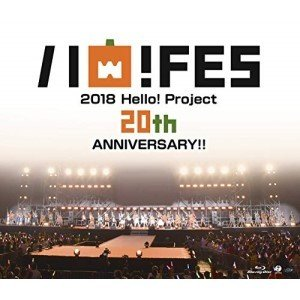 20th Anniversary!! Hello! Project ハロ!フェス 2018(Hell...