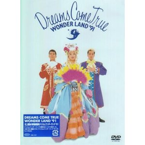 DVD/DREAMS COME TRUE/史上最強の移動遊園地 ドリカムワンダーランド'91