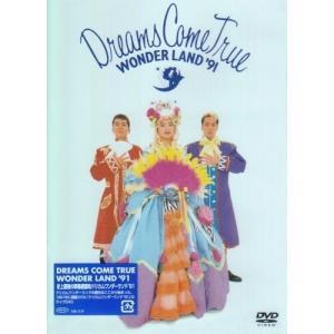 DVD/DREAMS COME TRUE/史上最強の移動遊園地 ドリカムワンダーランド'91|サプライズweb