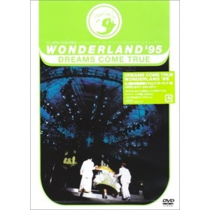 DVD/DREAMS COME TRUE/WONDERLAND′95  史上最強の移動遊園地 ドリカムワンダーランド′95 50万人のドリームキャッチャー