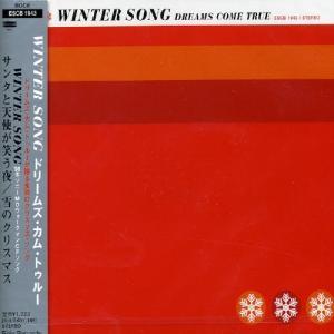WINTER SONG DREAMS COME TRUE 発売日:1998年11月26日 種別:CD