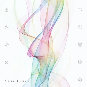 CD/Aqua Timez/二重螺旋のまさゆめ (CD+DV...