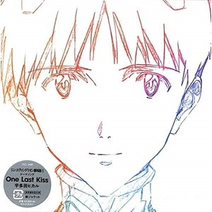 CD/宇多田ヒカル/One Last Kissの画像