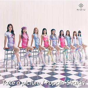 CD/NiziU/Take a picture/Poppin' Shakin' (CD+DVD) (初回生産限定盤A) サプライズweb
