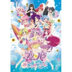DVD/アニメ/プリパラ サマーアイドルライブツアー2016