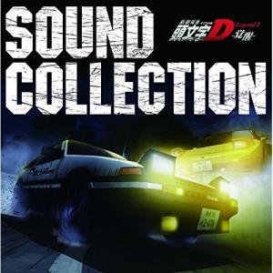 CD/アニメ/新劇場版 頭文字D Legend1 -覚醒- SOUND COLLECTION