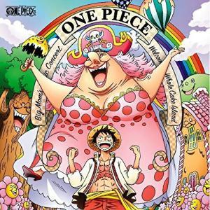 ONE PIECE ビッグ・マムの音楽会 〜ホールケーキアイランドへようこそ〜 (CD+DVD) ア...